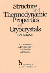 Structure and Thermodynamic Properties of Cryocrystals Handbook